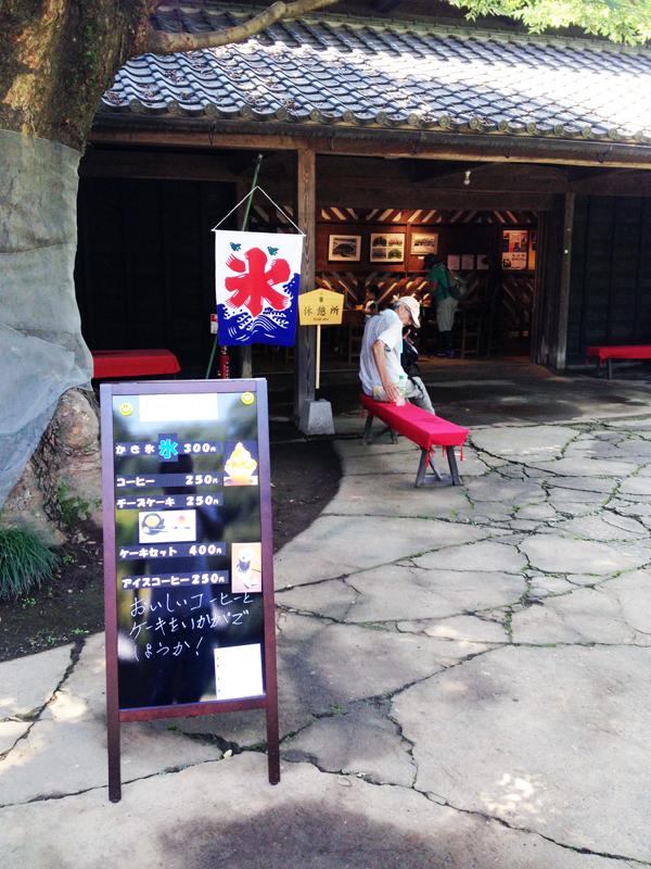 長屋門カフェ
