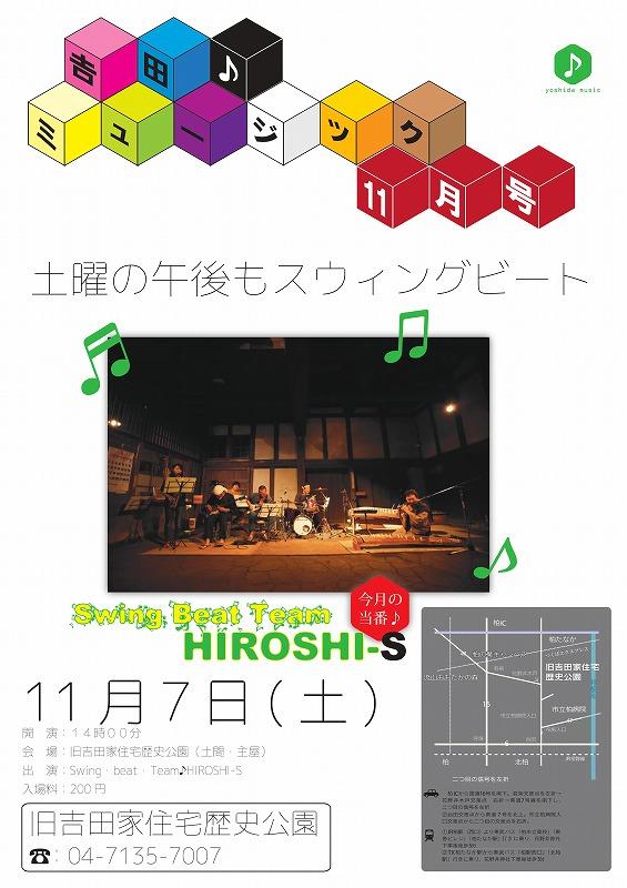 151107_event-music