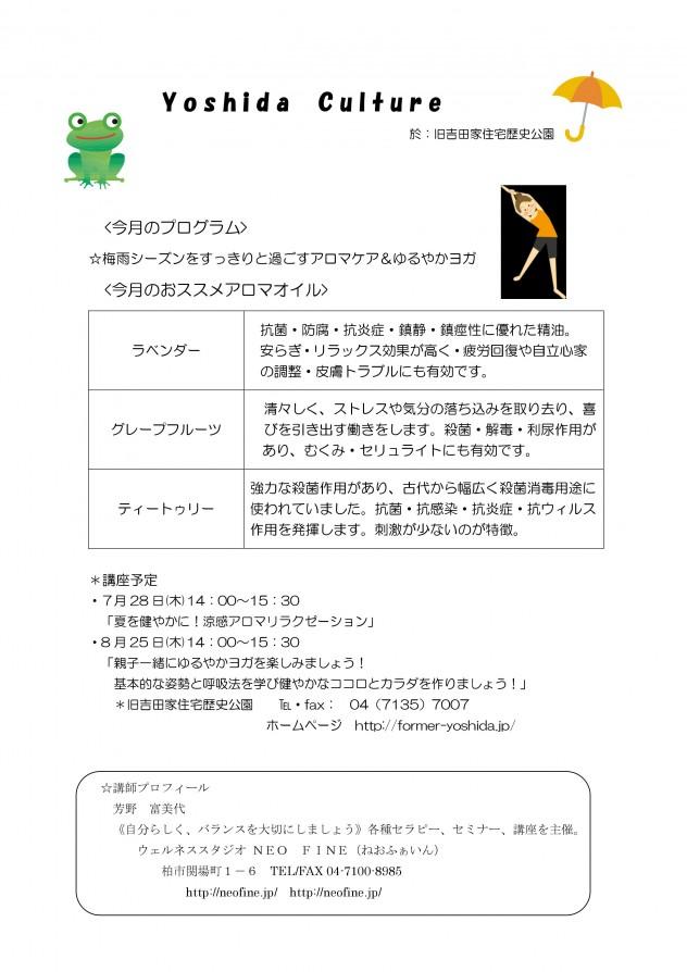 event_160624-yoga