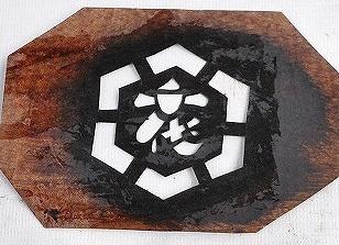 katagami(1)